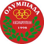 Ολυμπιάδα Αλεξανδρούπολης